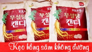 SUGAR FREE RED GINSENG CANDY k..
