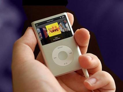 Máy nghe nhạc Mp4 Nano âm nhac