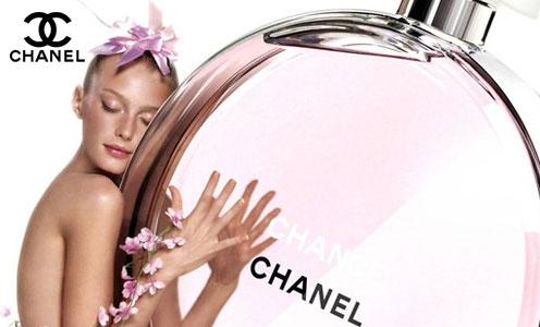 NƯỚC HOA Chanel Chance (50ml)