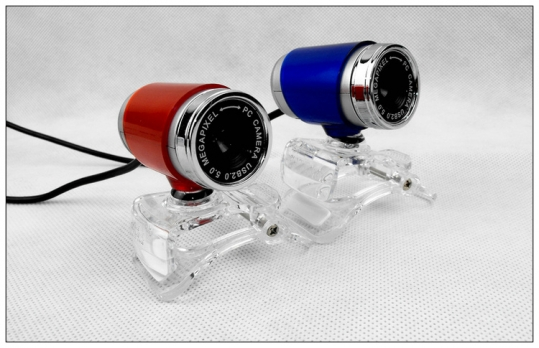 Bộ camera Webcam Hyundai 5.0