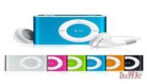 Máy nghe nhạc Mp3 - ipod cao cấp