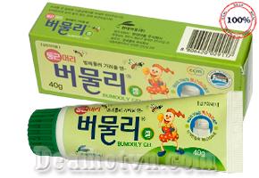Deal Hot VN - Thuoc tri muoi dot va con trung can Bumooly Gel -Hyundai Pharma cuc ky hieu qua dang Gel hang nhap chinh hang...