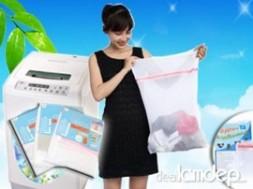2 CÁI TÚI LƯỚI GIẶT ĐỒ TIỆN DỤNG GIẢM GIÁ RẺ còn 49.000đ GIẢM 51%, với túi lưới giặt đồ dùng cho máy giặt này sẽ giúp cho công việc giặt đồ của bạn hiệu quà hơn bảo vệ đồ không bị tưa lông khi giặt, - 1 - Gia Dụng - Gia Dụng