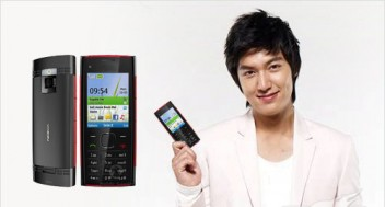 Điện thoại Nokia X2-02 - Điện Thoại