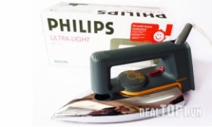 Deal Top 1 - Ban Ui Philips HD1172