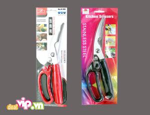 Deal Vip - Keo Cat Ga Kitchen Scissors Khong Can Dao, Thot , Khong Lo Bán Nuóc Ra Nhà. Chỉ 59.000VND Chỉ Có Tại Dealvip.vn