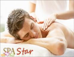 Thư Giãn Và Hồi Phục Sức Khỏe Với Gói Massage Chân – Toàn Thân - Xông Hơi Dành Cho Nam Tại Star Hotel Đạt Chuẩn 2 Sao . Voucher 180.000Đ Còn 80.000Đ, Giảm 56%. Chỉ Có Tại Dealvip.vn