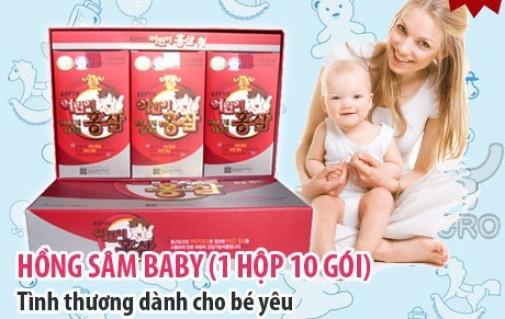 DZ919 - Hồng Sâm Baby Korea