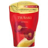 Deca - Dau xa Shiseido Tsubaki Shining tui thay the...