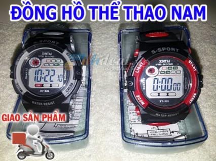 Mạnh mẽ đầy nam tính với phong cách thể thao của đồng hồ S-Sport. Giảm 44% giá cho thành viên dhdeal.vn