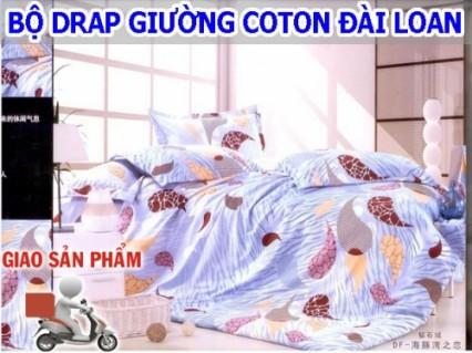 Sản xuất từ nguyên liệu vải rất thân thiện vớimôi trường,có khả năng chống khuẩn cao, không bụi vải...
