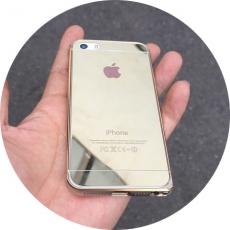 DH Deal - Kinh Guong Cuong Luc 2 Mat Danh Cho iPhone 4/5 - PKDT198
