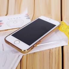 DH Deal - Op vien nhom chong tray cho iphone 5/5s - PKDT240