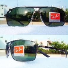DH Deal - Mat kinh Rayban form vuong chong choi UV100 - MK246
