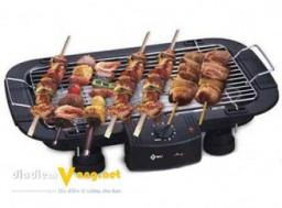 Khuyến mãi HOT: DEAL Bếp Nướng Không Khói Electric Barbecue ...