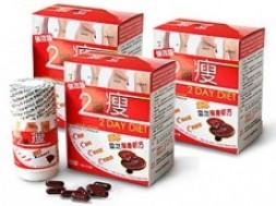 Viên Giảm Cân 2 Day Diet Chiết Xuất Từ Nấm Linh Chi Nhật Bản