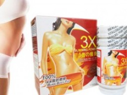 Thực Phẩm Giảm Cân Số 1 Nhật Bản 3X Slimming Power