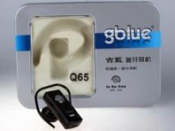 Tai Nghe Gblue Q65 - Công Nghê Bluetooth Version V2.1+EDR