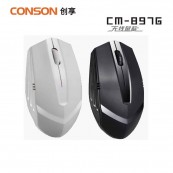 Eshop 24H - Chuot Wireless Khong Day Conson CM 897G