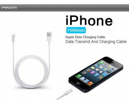 Cáp Lightning USB Pisen 1500mm Cho Iphone Ipad Apple