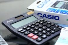 Eshop 24H - May Tinh Casio MJ 120 D