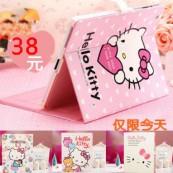 Eshop 24H - Bao da Ipad 2/3/4 Hello Kitty cuc ca tinh