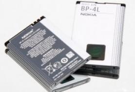 Pin Mobile Nokia BP-4L Cao Cấp Cho Dế Yêu