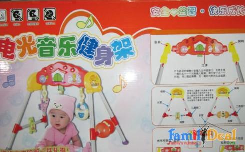 Kệ Chữ A Có Nhạc Cực Đại - Sản phẩm cho bé - Sản phẩm cho bé