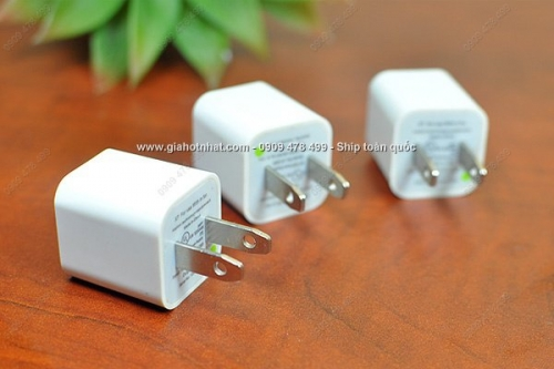 Giá Hot Nhất - COMBO 3 COC USB TIEN LOI (8009)-
