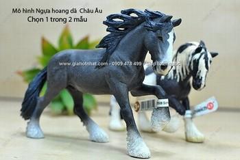 Giá Hot Nhất - MO HINH NGUA HOANG DA MANH ME THUONG HIEU GERMANY (MS:9440)