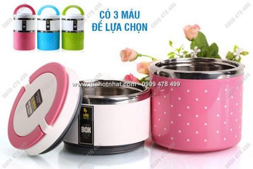 Giá Hot Nhất - MS: 6146 - HOP COM GIU NHIET HOMIO 2 TANG HINH TRU