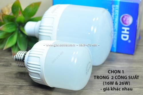 Giá Hot Nhất - MS: 6290 - DEN LED HINH TRU SIEU SANG 16W - 26W (MSP: 6291)