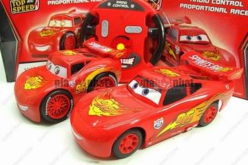 MS: 9475 / 9476 - XE CARS ĐIỀU KHIỂN TỪ XA TỐC ĐỘ ĐỘC ĐÁO - cho bé trai hiếu động