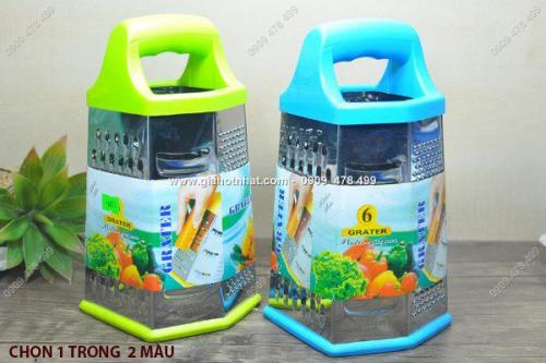 Giá Hot Nhất - MS: 6155 - DUNG CU BAO DA NANG 6 MAT INOX CO TAY CAM