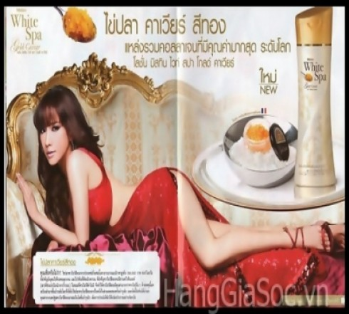 White Spa Lotion Chiết Xuấ...