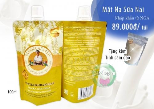 Sữa Nai Non Nguyên Chất 100%