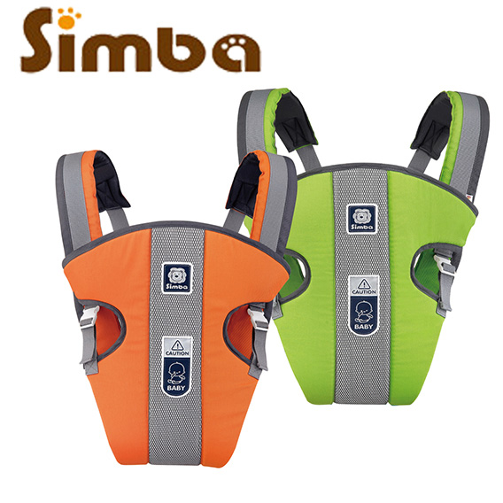 HOT - Diu em be 4 in 1 Simba S7829