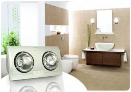 Đèn Sưởi Nhà Tắm Alphacare – Cho Phòng Tắm Thật Ấm Áp, Thoải Mái Tắm Dù Mùa Đông Lạnh Giá. Voucher 800.000Đ Chỉ Còn 420.000Đ. Giảm 48%