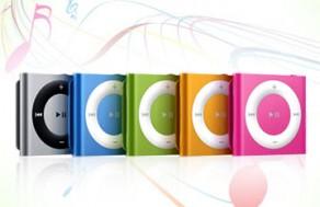 Tận Hưởng Không Gian Âm Nhạc Cực Đỉnh Với Máy Nghe Nhạc MP3 – Hỗ Trợ Thẻ Nhớ Lên Đến 16GB. Giá 150.000 VNĐ, Còn 75.000 VNĐ, Giảm 50%.