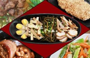 Thưởng Thức Hương Vị Ẩm Thực Đài Loan Với Các Món Ăn Độc Đáo, Hấp Dẫn Tại Nhà Hàng Hòa Điền. Voucher Trị Giá 75.000 VNĐ, Còn 39.000 VNĐ, Giảm 48%.