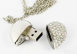 USB Trái Tim 4G – Món Quà Tặng Độc Đáo Vô Cùng Ý Nghĩa Dành Cho Bạn Bè Và Người Thân. Sản Phẩm 318.000Đ Chỉ Còn 155.000Đ. Giảm 51%
