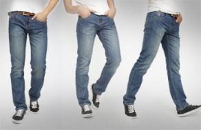 Thể Hiện Vẻ Trẻ Trung, Nam Tính Của Bạn Với Mẫu Quần Jeans Nam EKO Thời Trang – Chất Liệu Jeans Cao Cấp, Kiểu Dáng Hiện Đại, Hợp Thời Trang. Giá 300.000 VNĐ, Còn 155.000 VNĐ, Giảm 48%.