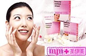 Cho Da Bạn Luôn Khỏe Đẹp, Sáng Mịn Với Bông Massage Chuyên Dụng Cho Máy MYM- Chất Liệu 100% Cotton Ướt. Giá 120.000 VNĐ, Còn 67.000 VNĐ, Giảm 44%.
