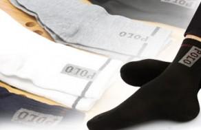 Combo 4 Đôi Vớ Nam – Chất Liệu Cotton Mềm Mại, Có Tính Năng Khuẩn, Khử Mùi Hôi Tốt - Cho Phái Mạnh Thoải Mái Suốt Cả Ngày. Giá 120.000 VNĐ, Còn 60.000 VNĐ, Giảm 50%.