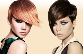 Sở Hữu Mái Tóc Đẹp Với Các Dịch Vụ Uốn, Duỗi, Nhuộm, Phục Hồi Tóc Hư Tổn Chuyên Nghiệp Tại Beauty Salon Aline. Voucher 400.000 VNĐ, Còn 69.000 VNĐ, Giảm 83%.