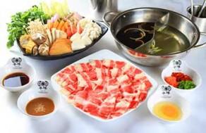 Cơ Hội Thưởng Thức Các Món Lẩu Và Món Nướng Theo Phong Cách Hàn Quốc Tại Nhà Với Lẩu Hàn Hoặc Sườn Bò Nướng. Voucher 250.000 VNĐ, Còn 95.000 VNĐ, Giảm 62%.