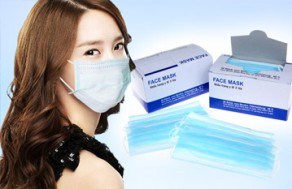 Combo 2 Hộp Khẩu Trang Y Tế Face Mask – Chất Liệu Vải Tự Nhiên (Không Dệt Poly Propylene PP) - Cùng Bạn Bảo Vệ Sức Khỏe Cả Gia Đình. Giá 110.000 VNĐ, Còn 55.000 VNĐ, Giảm 50 %.