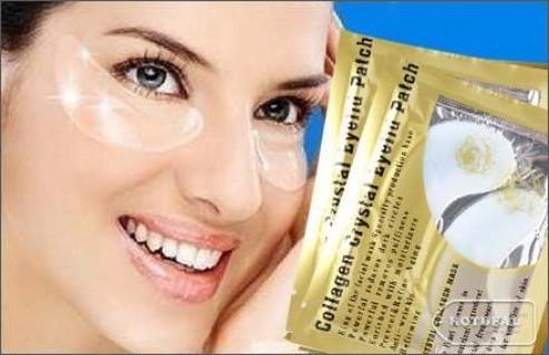 Combo 4 Mặt Nạ Mắt Collagen Cung Cấp Vitamin Và Dưỡng Chất, Bổ Sung Độ Ẩm Và Chống Lại Quầng Thâm Dưới Mắt. Voucher 70.000Đ Chỉ Còn 39.000Đ. Giảm 44% - 2 - Thời Trang và Phụ Kiện