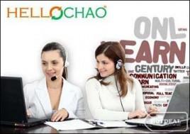 Tự Tin Giao Tiếp Bằng Tiếng Anh Với Thẻ Học Anh Văn Trực Tuyến 360 Ngày Tại HelloChao.vn. Voucher 180.000 VNĐ, Còn 90.000 VNĐ, Giảm 50%.