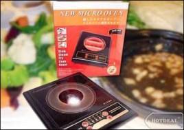 Nấu Ăn Dễ Dàng Và Tiện Lợi Với 8 Chức Năng Nấu Của Bếp Hồng Ngoại Midewz. Voucher Trị Giá 550.000đ Chỉ Còn 275.000đ. Giảm Tới 50%